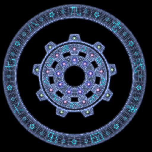 Azure Rings