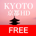 Beautiful Photographs of Japan: Kyoto at a Glance (Lite, HD)