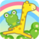 WCC Zoo (iPhone/iPod) - Learn Animal Names in Chinese for Kids
