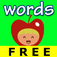 ABC First Phonics - Sight Words Free Lite