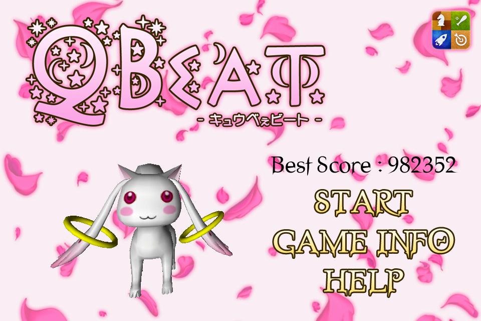 QBeat -キュウべぇビート-