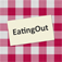 EatingOut Icon