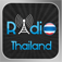 Thailand Radio Player for iPhone