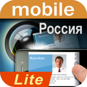 WorldCard Mobile Lite - Russian version icon