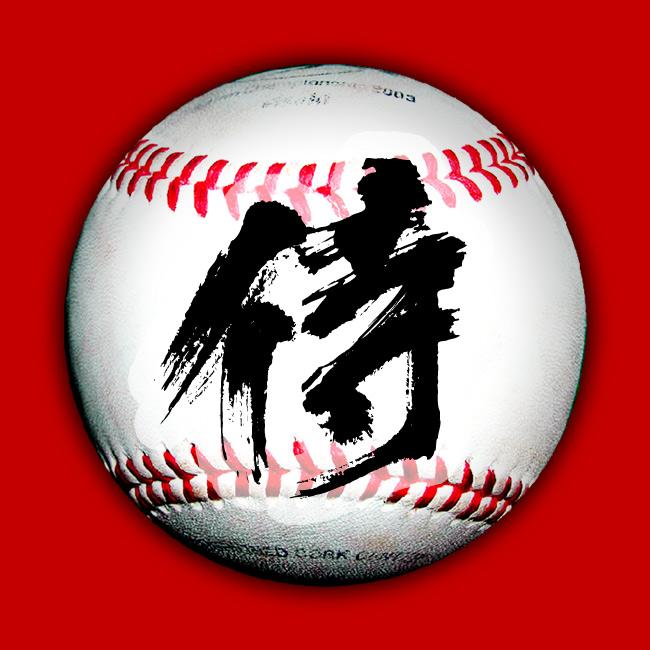 HOMERUN SAMURAI  BASEBALL