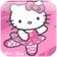 Hello Kitty IQ Game