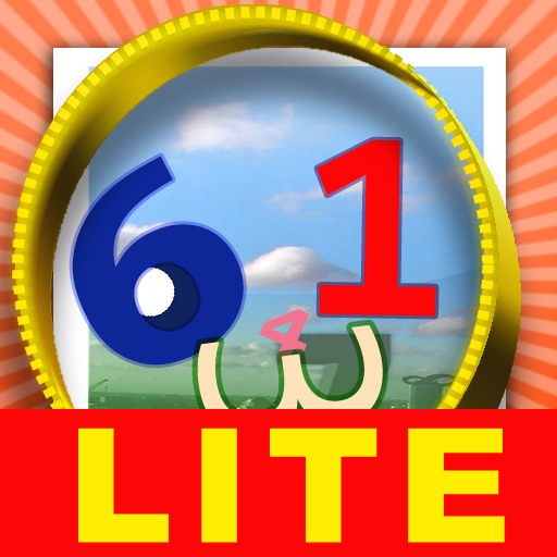 Find Numbers Lite+