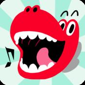 DinoSingers 恐龍歌手