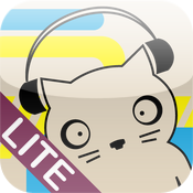 Ubrain Lite icon