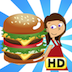 Yummy Burger for iPad Game Apps-Fun,Cool,Easy,Simple,Hot Kids Action Angry App Games