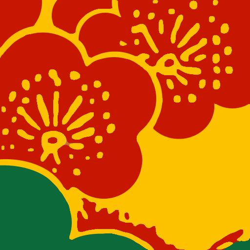 free Kimono iphone app