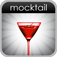 50+ Most Popular Mocktail