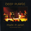 Made In Japan (The Remastered Edition) [Live], Deep Purple