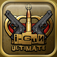 i-Gun Ultimate – Original Gun App Sensation Icon