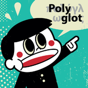 Polyglot - Language Switcher
