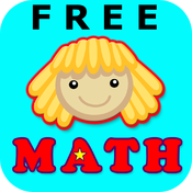Abby Speed Math Flash Card Games Free Lite icon
