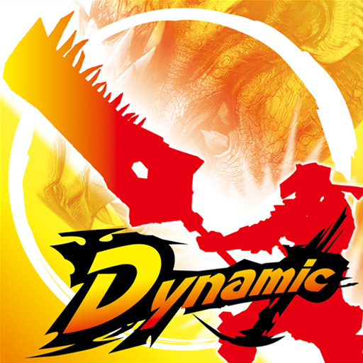 モンスターハンター Dynamic Hunting - CAPCOM