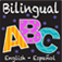 BilingualABC English-Español Icon