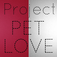 Project Pet Love