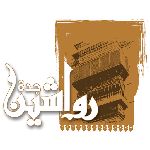 Rawasheen Jeddah