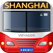 vTransit - Shanghai public transit search icon