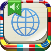 iLingo Translator HD - Speech Translator icon