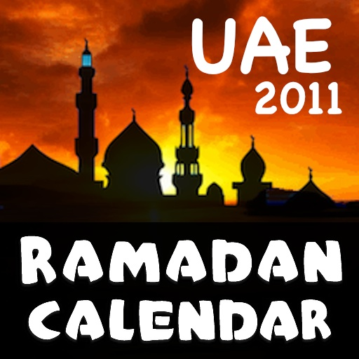 UAE Ramadan Calendar ( Islam Quran Hadith - Ramadan Islamic Apps )