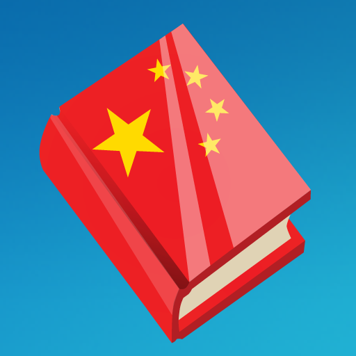 Learn Chinese Pro - Mandarin Phrasebook for Travel in China