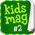 icon for KidsMag Issue 2