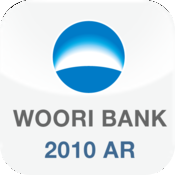 Woori Bank Annual Report 2010 icon