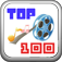 Top100MVs - View the most popular music videos in iTunes Store