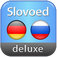 German <-> Russian Slovoed Deluxe talking dictionary