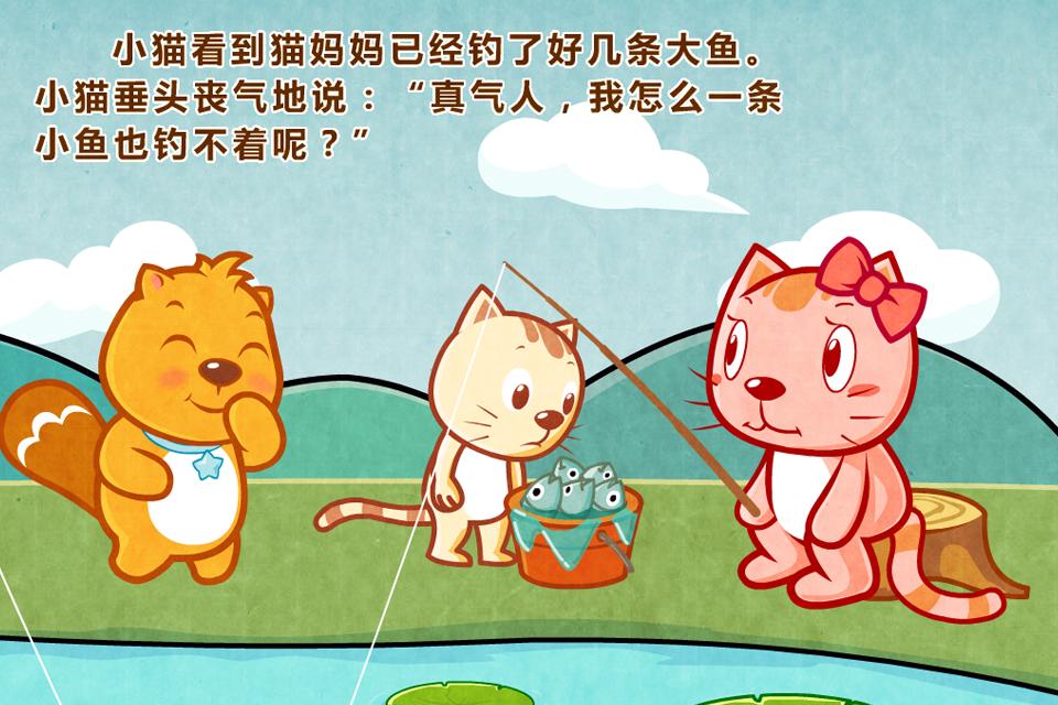 卡通小猫简笔画 蝴蝶简笔画 小猫下载