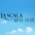 La Scala - for iPad