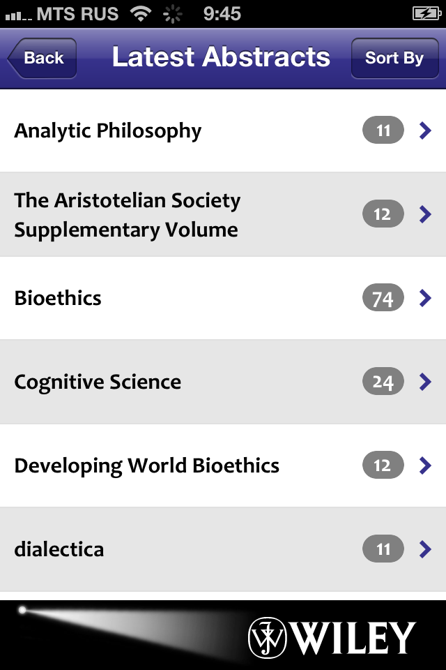 Image of Philosophy Spotlight for iPhone