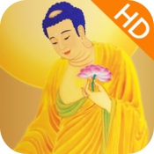 The Heart Sutra icon