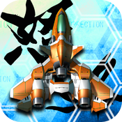 Dodonpachi Resurrection Review icon