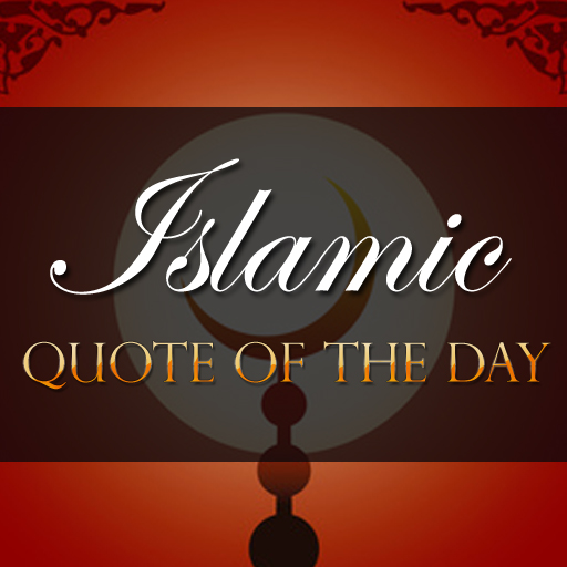 Islamic Quote of the Day Pro