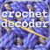 Crochet Decoder Icon