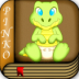 Pinko's Tale HD