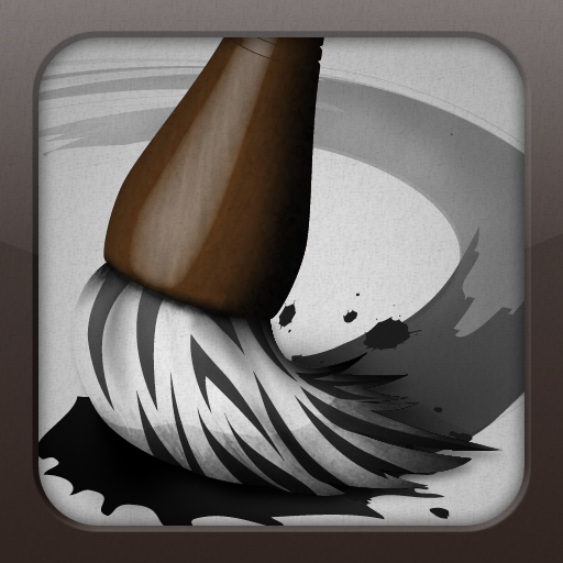 Zen Brush - PSOFT
