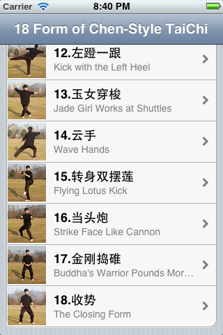 18 Form of Chen Style TaiChi | iPhone Health & Fitness apps | by ...