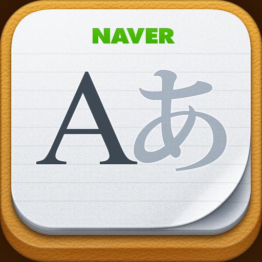 NAVER翻訳App アイコン