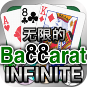 Baccarat 88 Infinite icon