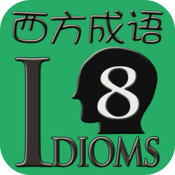 Happy Idioms 8 icon