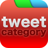 Tweet Category by Tweet Category icon