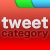Tweet Category by Tweet Category icon