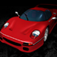 Car Racing Games Pro