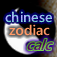Chinese Zodiac Calc for iPhone