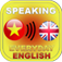 Everyday English Speaking (Vietnam Vol.1)